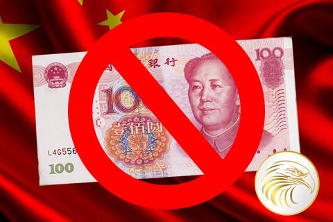China Devaluates The Yuan Again - Patriot Price Protection Guarantee