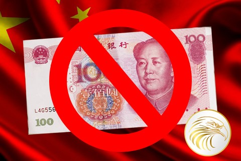PGG: China Devaluates The Yuan Again – Patriot Price Protection Guarantee
